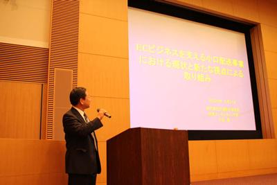 "Talking at NRIC's monthly logistics seminar ""Logi-Semi."""
